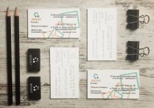 Стандартная визитка и визитка со шрифтом Брайля