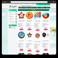 """Интернет магазин воздушных шаров """"Антураж"""""""