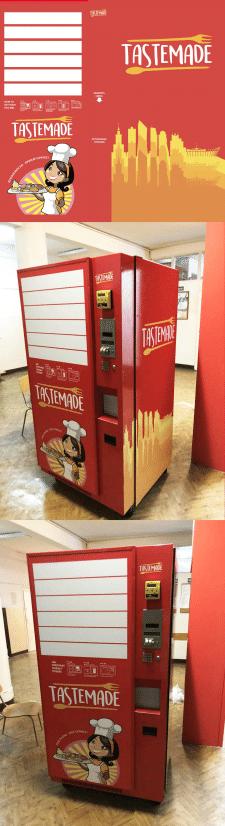 "Дизайн вендингового автомата ""Tastemade"""