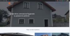 Сайт будівельної компанії