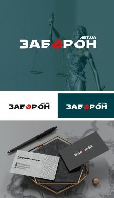 Логотип для Заборон.net.ua