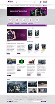 HYUNDAI Oil Market