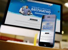 Сайт Grand Water - продажа очищенной воды в Одессе
