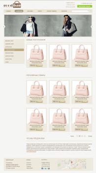 Дизайн онлайн-магазина сумок