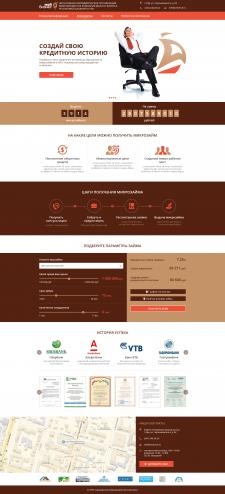 Дизайн сайта Мой бизнес