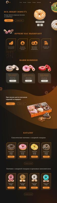 Landing page Donut`s shop