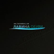 Логотип «Лавина Обуви»