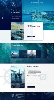Сайт Аренда яхт