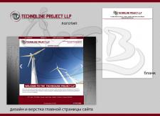 ФС для Technoline Project LLP