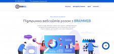 https://brainweb.com.ua/