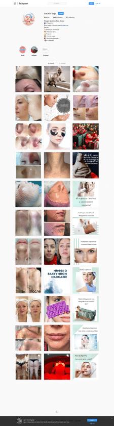 Ведение страницы instagram салон красоты