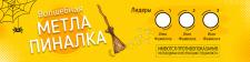 Шапка для группы ВКонтакте