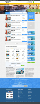 Разработка сайта туристической компании EMPIRETOUR