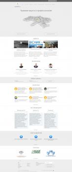 Сервис Коллегии Адвокатов Украины