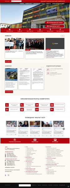 osh technological university