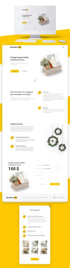 Дизайн сайта - gooseberry box