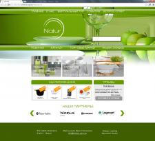 Дизайн для сайта-каталога брендовой посуды Natur