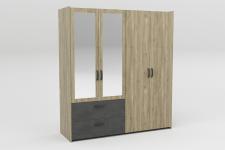 Armoire 4 portes 2 tiroirs Ready imitation chene