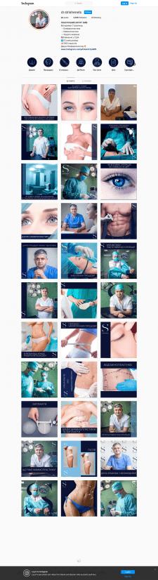 SMM - Пластический хирург