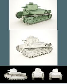 japanesse tank 94