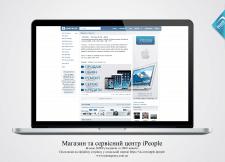 продвижение в vk.com