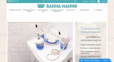 Верстка интернет магазин Ванна-Мания
