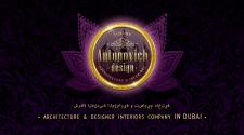 Лого дизайнера люкс интерьеров