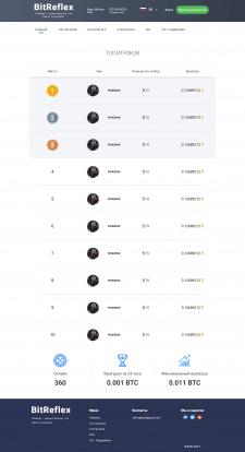 Вёрстка ТОП ИГРОКОВ для сервиса bitcoin-roulette