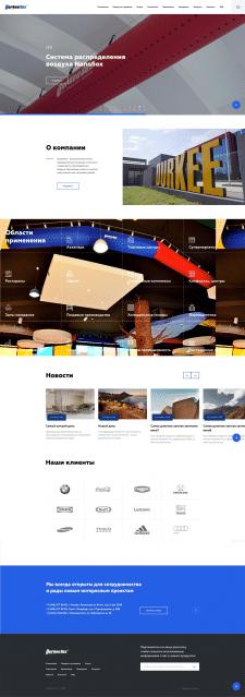 Корпоративный сайт durkeesox.ru