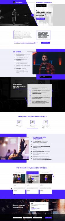 Примеры работ на разработку сайтов