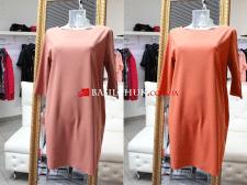 Изменение цвета платья