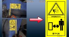 Отрисовка этикетки безопасности