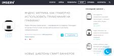 Ведение корпоративного блога (интернет-маркетинг)