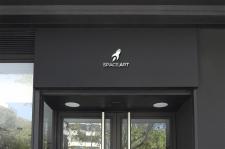 """Логотип веб-студии """"Space.art"""""""