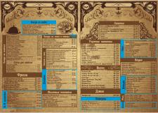 Belvedere_меню