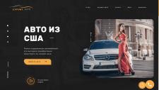 """Дизайн сайта для компании """"Еxport Auto"""""""