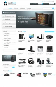 Интернет магазин цифровой техники.