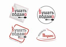 Разработка логотипа фестиваля еды