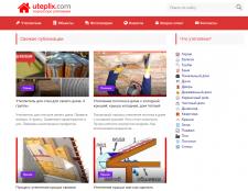 uteplix.com