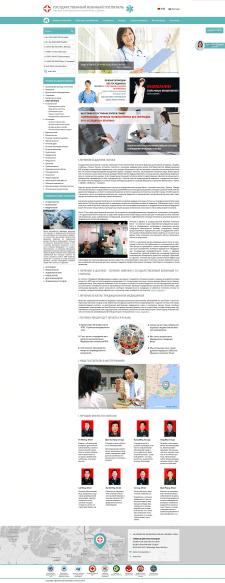 Сайт китайского госпиталя