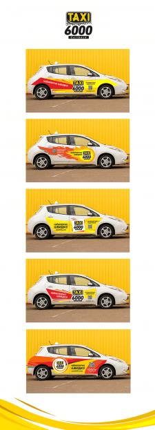 Брендирование автомобиля, Такси 6000