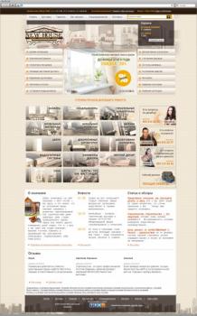 Интернет-магазин строительных материалов Housenew.
