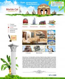 Сайт для компании по аренде недвижимости Мраморный