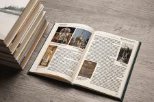 Книга Історія релігії