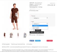 Добавление товаров на Opencart (мужская одежда)