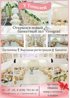 Разработка дизайн-макета для журнала