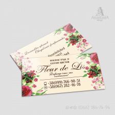 Визитка для салона цветов
