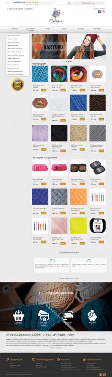 Рукоделие: вышивка, вязание, бисероплетение, шитье