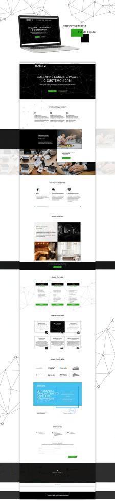 Landing Page для IT разработчиков