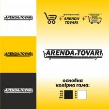 Логотип для полігр. продукції магазину (м.Дніпро)